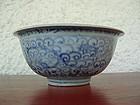 MING Blue & White Porcelain Bowl