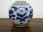 Blue & White Chinese Porcelain Jarlet, 19th Century