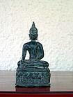 CHIENGSAEN Thai Bronze Buddha with Elephants, 14th C.