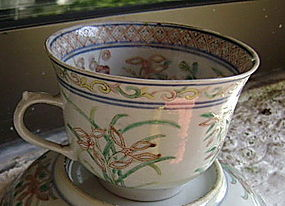 Finest QING Dynasty Porcelain Tea Cup with rice grains