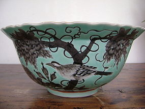 Guangxu Da Ya Zhai - Porcelain Turquoise and Black Bowl