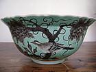 Guangxu Da Ya Zhai - Porcelain Turquoise and Black Bowl
