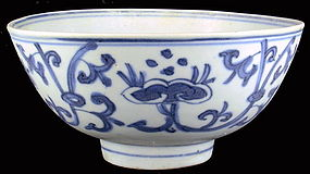MING Porcelain Bowl with Linzhi fungus in Cobalt Blue