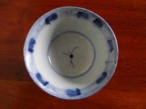Small QING Dynasty Porcelain Flower Bowl with Marking