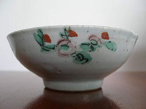 Qing Polychrome Painted Porcelain Bowl