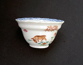 Chinese Famille Rose Porcelain Tea Bowl w. Fawn/Flowers