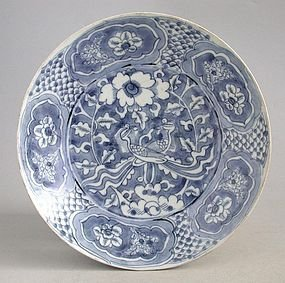 MING-SWATOW Blue&White Porcelain Plate, Wanli Period