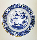 KANGXI Blue&White Chinese Porcelain Plate with 4 Geese