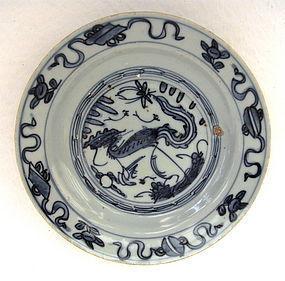 MING-Swatow Cobalt Blue Porcelain Dish with Phoenix