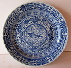 19th Cent. QING Blue & White Porcelain Plate with FISH