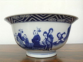 KANGXI Blue & White KLAPMUTS Porcelain Bowl, 19th Cent