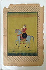 MUGHAL Miniature Painting on Manuscript Leaf