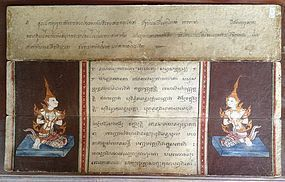 "THAI illustrated ""Bible"" with Sanskrit-Pali scripture"