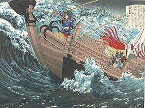 TOYONOBU UTAGAWA,  Invasion of Shikoku, 1883