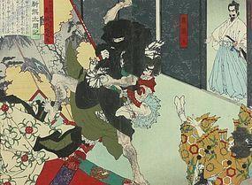 TOYONOBU UTAGAWA,  NINJA ATTACK, 1883