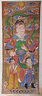 YAO MIEN CEREMONIAL PAINTING OF DAOIST GOD