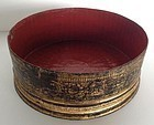 THAI BLACK & GOLD LACQUERED BAMBOO CONTAINER 18/19th Century