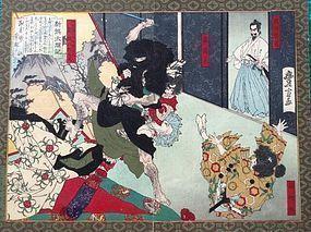 TOYONOBU UTAGAWA (1859-1896), NINJA ATTACK