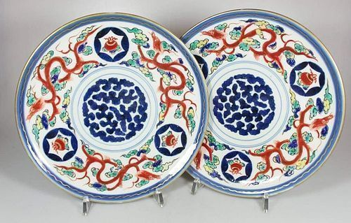 A PAIR (2) PORCELAIN PLATES WITH IRON RED DRAGONS & CHENGHUA MARK