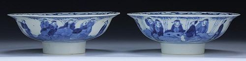A PAIR (2) QING DYNASTY BLUE & WHITE STEM BOWLS WITH DOUBLE RINGS