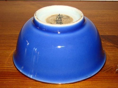 IMPERIAL QING DYNASTY POWDER BLUE/ULTRAMARINE PORCELAIN BOWL
