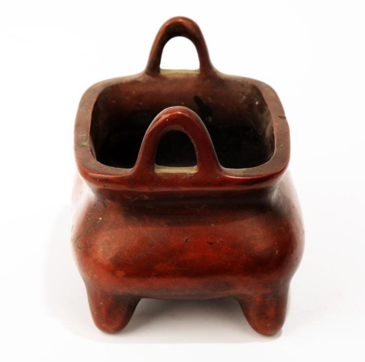 BRONZE CHINESE 18/19TH CENTURY CENSER WITH 3 CHARACTER MARKING