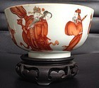 A FINE PORCELAIN BOWL WITH 5 HONORABLES & 1 LADY, SEAL MARK