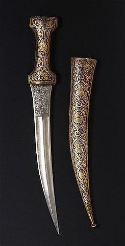 PERSIAN KHANJAR DAGGER WITH GILDING, 18th Century