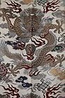 JAPANESE POLYCHROME OBI DEPICTING IMPERIAL DRAGONS