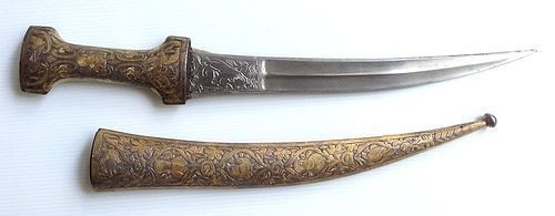 ELABORATE PERSIAN KHANJAR DAGGER WITH GILDING, 18TH CENTURY