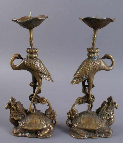PAIR OF 19TH CENT. CHINESE BRONZE CANDLESTICKS WITH CRANE/DRAGONTURTLE