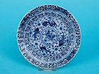 KANGXI PORCELAIN PLATE WITH CRAB MEDALLION & FISH, DOUBLE RING/MARK