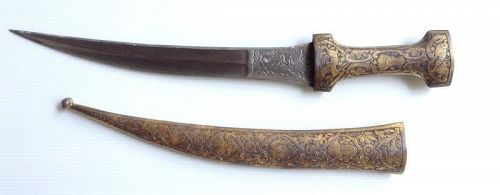 RARE & ELABORATE PERSIAN KHANJAR DAGGER WITH GILDING