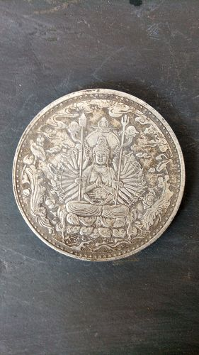 Ancient Chinese C. Silver Coin