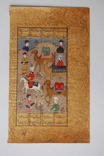 GENUINE 18TH CENTURY PERSIAN MINIATURE