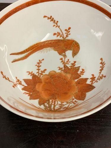 Iron Red Qianlong Porcelain Bowl