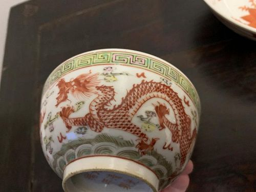 Quangxu Porcelain Bowl