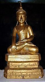 Shan State Buddha, late 19th Cent. gilt, very serene