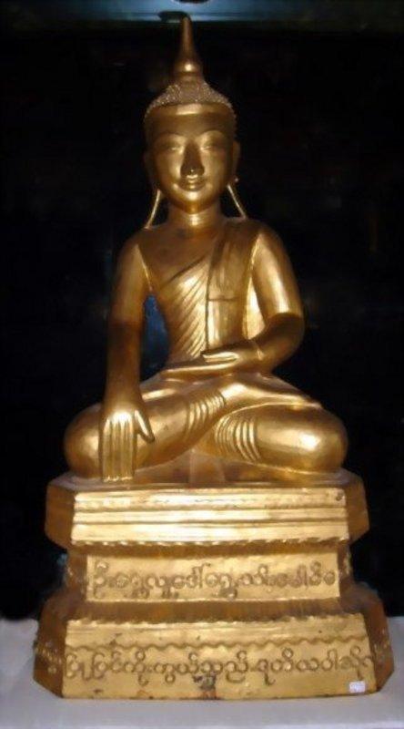 Shan State Buddha, late 19th Cent. gilt, very serene