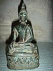 Bronze Buddha with rare base showing elephants, antique