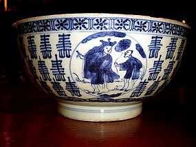 Chinese Porcelain Bowl depicting 4 Xuanzang Medallions