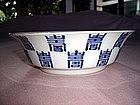 Qing B&W SHU Character Porcelain Dish, 19th Cent.