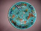 Chinese Turquoise Glaze Porcelain Dish, Republic Period