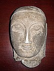 16th Century Stone AVA Period Head