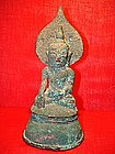 Extremely Rare AVA Bronze Buddha 17th Cent. Burma
