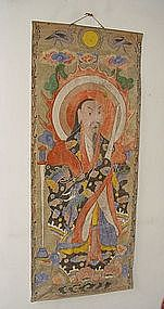 Yao (Mien) Hilltribe Ceremonial Painting of Daoist God