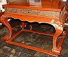 Cinnabar Table with 4 taotie masks, Qing, China
