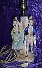 Colonial Couple Small Lamp