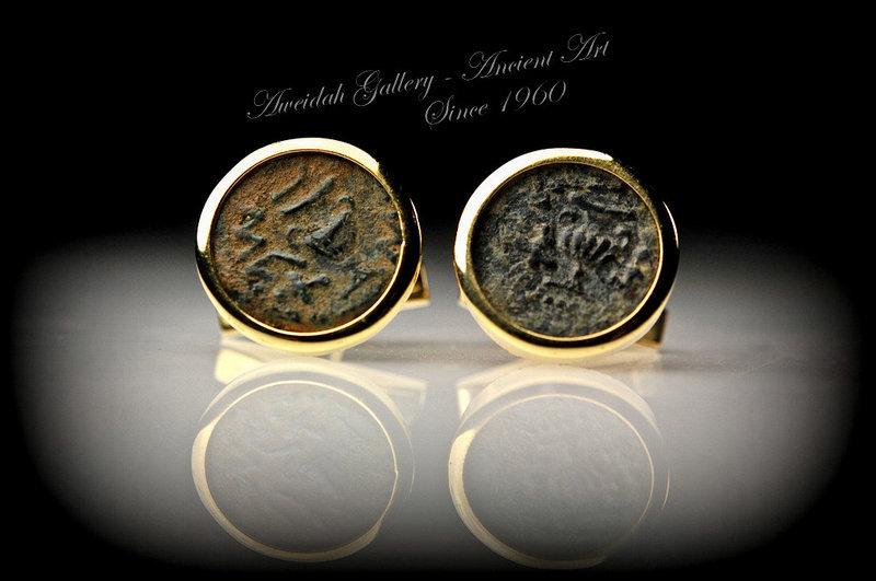 bronze Coins Cufflinks,  Jewish Revolt Against Rome