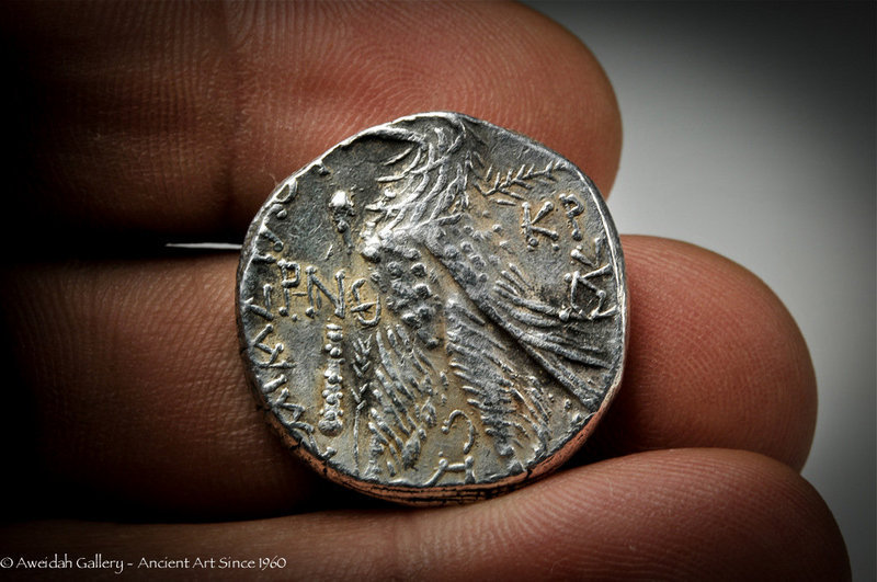 """Ancient biblical SHEKEL OF TYRE, """"30 PIECES OF SILVER"""""""